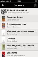 «Bookmate iPhone - Все книги»