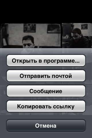 Облако@Mail.Ru.App (iPhone)