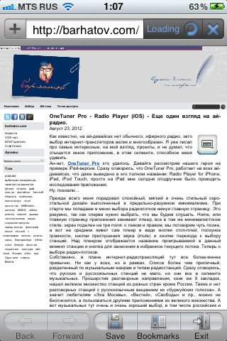 ReaddleDocs для iPhone