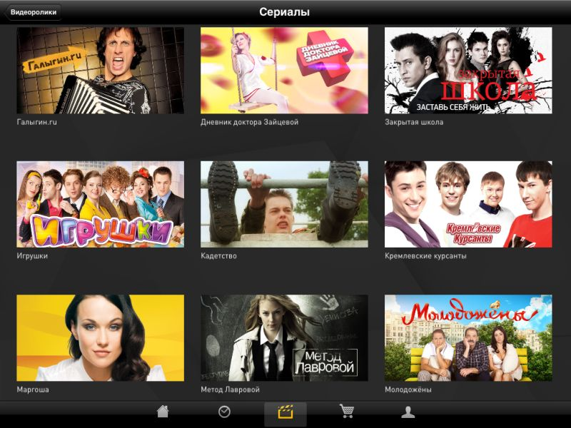 CTC TV (iPad)