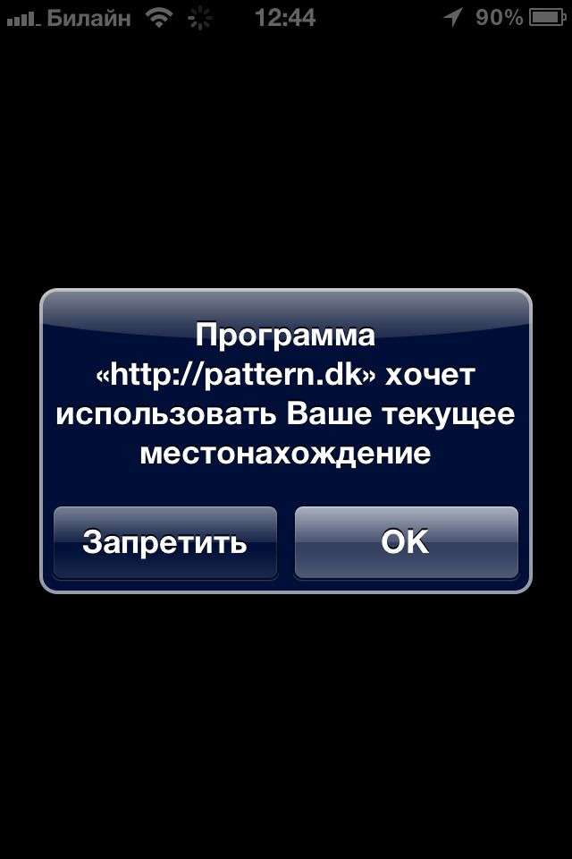 Sun-Web. iPhone-версия